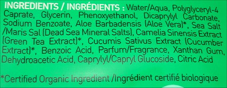 Yes to Cucumbers Natural Glow Facial Towelettes Ingredients
