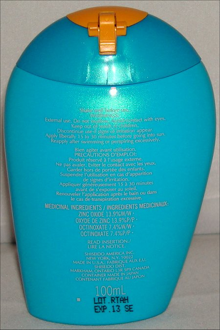Shiseido Ultra Sun Protection Lotion SPF 50 Review & Pictures