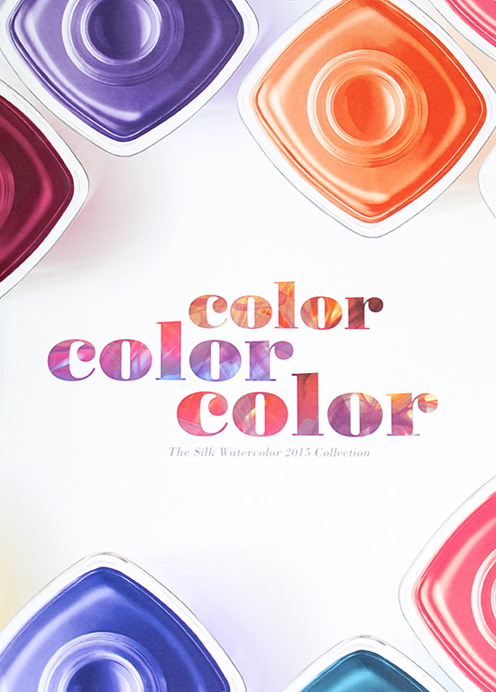Essie Silk Watercolor 2015 Collection Pictures